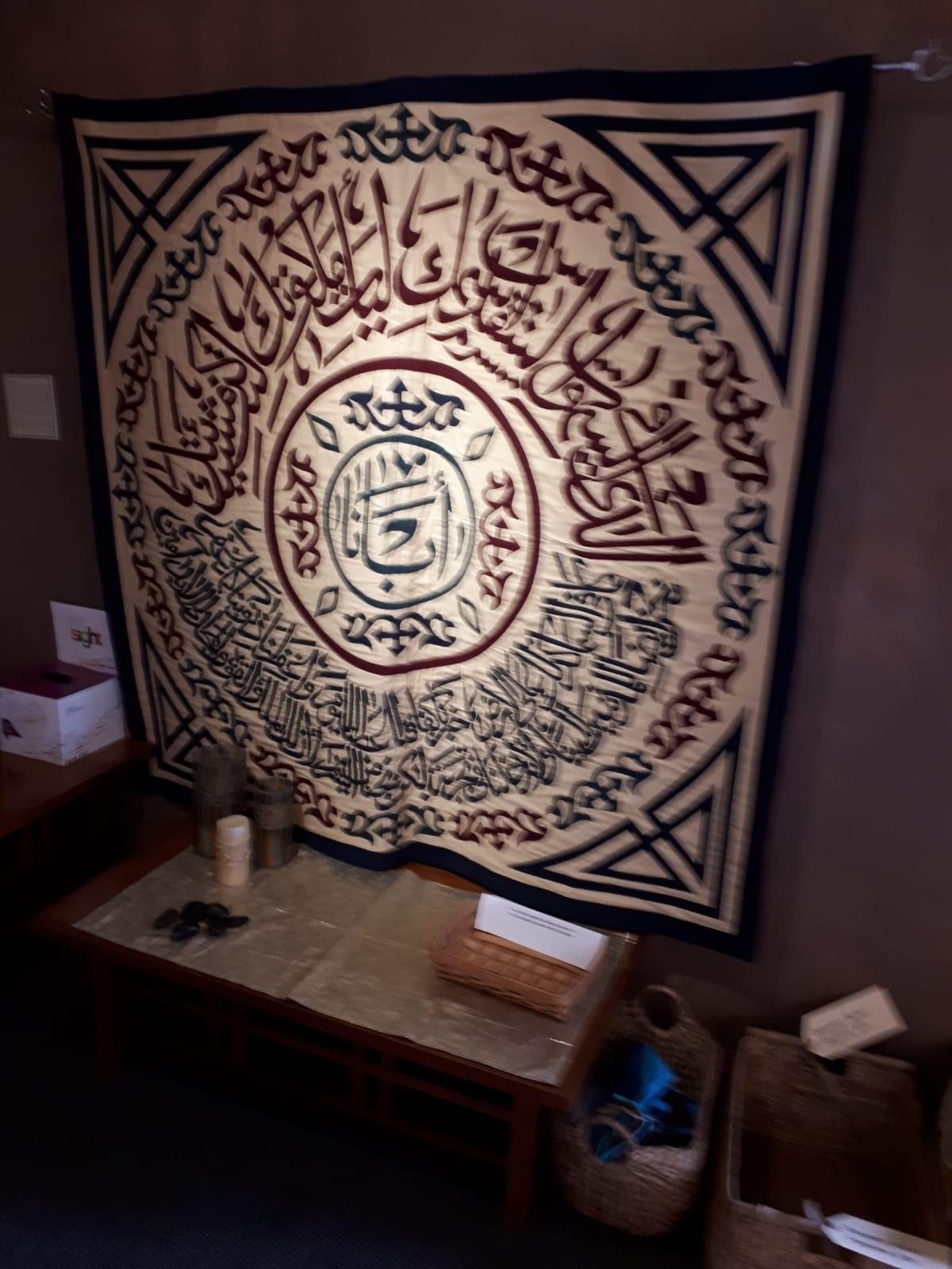 Lord's Prayer in Arabic